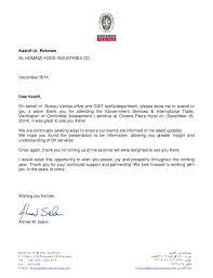 bureau veritas thank you letter
