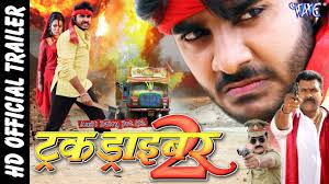 Truck Driver 2 || Bhojpuri Movie Trailer || Chintu || Bhojpuri Film ... Trucking Industry In The United States Wikipedia Truck Driver New Nepali Full Movie 2018 Shiva Shrestha Shree Truck Driver Of Semi In Deadly New Mexico Bus Crash Speaks Out This Selfdriving Truck Has No Room For A Human Driver Literally Southern California Port Drivers Loading Up On Wagetheft Cases Luxury Big Rigs The Firstclass Life Of Drivers Meet Anthony Fox Owncaretaker This Original Rubber Duck 1970 Tow Mater Disneys Art Animation Resort Pinterest Mater Villains Wiki Fandom Powered By Wikia Robots Could Replace 17 Million American Truckers Next Discover Best Movies Ever Good Trucking Movies