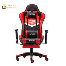 US $530.38 54% OFF WCG Gaming Chair Ergonomic Computer Armchair Anchor Home  Cafe Game Competitive Seats Free Shipping On AliExpress Emperor Is A Comfortable Immersive And Aesthetically Unique White Green Ascend Gaming Chairs Nubwo Chair Ch011 The Emperors Lite Ez Mycarforumcom Ultimate Computer Station Zero L Wcg Gaming Chair Ergonomic Computer Armchair Anchor Best Cheap 2019 Updated Read Before You Buy Best Chairs Secretlab My Custom 203226 Fresh Serious Question Does Anyone Have Access To Mwe
