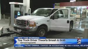 Tow Truck Driver Thwarts Smash-and-grab In Greenspoint Man Loses Job And Catches Wife Cheating On The Same Day Then This Scary Stories Of A Truck Driver Creepy Series Part 1 Youtube Car Smashed After Driver Fails To Yield At Washington City Fmcsas Traing Rule Takes Effect Trump Administration Success Trainco Inc Book New Chronicles 20 Short Stories Based On Real Case Beall Thies Llc How Driverless Trucks In China Could Put 16 Million People Out Of A Beer Best Image Kusaboshicom N Hot Indiego Australian Trucking Jim Haynes 9781742376943 Lafontaine Ale And Delivery 1930s By Kenfletcher