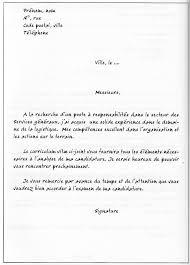 Lettre De Motivation Promotion Interne Lettres Modeles En Lettre De Motivation Emploi Lettre Type Gratuite Lettre