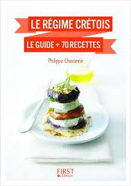 guide cuisine recettes petit livre de le régime crétois le guide 70 recettes lisez
