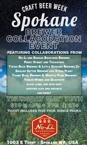 Tickets For INW Brewers Collaboration Event In Spokane From ... Direct Fire John Makes Beer Backyard Brewhouse On Twitter Shop Open From 930 1230 Today The Candle Candleshopmitch Tickets For Inw Brewers Collaboration Event In Spokane From Bluenose Reviews Blonde By 32 Inland Northwest Breweries Meetup At Noli May 18th Barn Winery And Microbrewery Family Owned Operated 100 World U0027s Best City Is Wisconsin Brewing Company Host Your Event Here