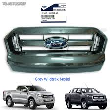 Grey Wildtrak Front Grill Facelift Ford Ranger Px2 Mk2 Truck 2015 ...
