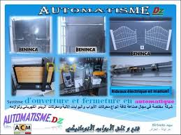 rideau metallique electrique algerie rideaux èlectriques alger birtouta algérie