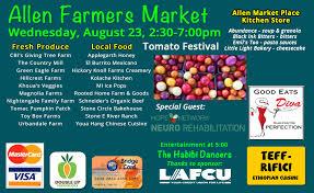 Hillcrest Farms Pumpkin Patch by August 23 Market Alert Allen Neighborhood Center