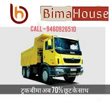 100 Truck Insurance Companies Bima House Photos Mandore Jodhpur Pictures Images Gallery