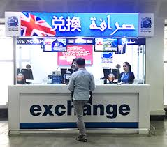bureau de changes change de devises à l aéroport de casablanca global exchange