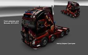 VOLVO FH 2013 GIRL SKIN 1.22 Mod - Mod For European Truck Simulator ... Little Girl Standing In A Truck Bed Stock Photo Offset Caucasian Sitting On Chair Near And Knitting Stock Beautiful Country Girl On Back Of Pickup Truck Image Driving Photo Royalty Free 1005863314 Freightliner Promo Girls Melbourne Show Russell Flickr Larry Quicks Ghost Ryder Monster Shannon Quickgirl Power Farmer Denver Food Trucks Roaming Hunger Trucks And Girls 2014 Ronto Truck Show Youtube A Her Commercial Driver License Traing Pretty Brunette Young Woman And Big Picture View Scooter Waving Hand Chef