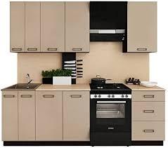 polini home küchenzeile küche einbauküche wenge cappuccino 250 cm hohe hängeschränke 72 cm