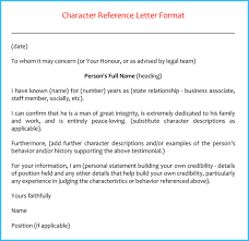 Reference Letter Examples 20 Samples Formats & Writing Tips