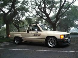 1984 Toyota Truck 2WD Insurance Estimate | GreatFlorida Insurance