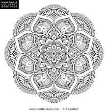 Flower Mandala Vintage Decorative Elements Oriental Pattern Vector Illustration Islam Arabic Coloring Book