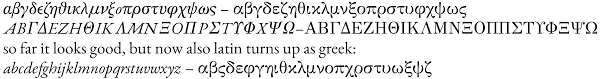 Lambda Letter Latex