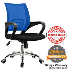 Office Furniture For Sale - Home And Office Prices, Brands & Review ... Boat Seat Swivels Titan Swivel Mounts Jon Home Depot Walmart Swivl Fniture Brilliant Costco Office Design For Safavieh Adrienne Graychrome Linen Chairoch4501a Katu 2 In Rubber Pu Chair Casters Safe Rail Molding Chair Fabric Cover Reupholster High Back Gray Fabric Midback White Leather Executive Flash Bo Tuoai Metal Wire Chairs Outdoor Lounge Cafe Vulcanlirik 100 Edington Patio The D For Turn Sale And Prices Brands Review Best Buy Canada Light Blue Upholstered Desk With Height Vintage Metal Office Steel