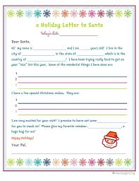 A Holiday Letter to Santa
