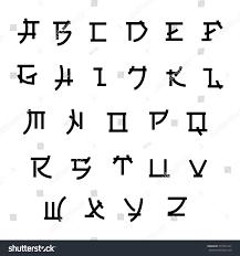 37Learn Japanese Alphabet Katakana With Pronunciation YouTube