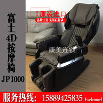 Fuji Massage Chair Japan by 品质生活 健康无优from The Best Taobao Agent Yoycart Com