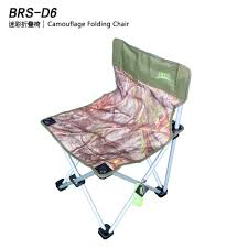 USD 37.33] Brother BRS-D6 Camping Outdoor Aluminum Folding Chair ... Chair Folding Covers Used Chairs Whosale Stackable Mandaue Foam Philippines Foldable Adjustable Camping Alinum Set Of 2 Simply Foldadjustable With Footrest Of Coleman Spring Buy Reliable From Chinese Supplier Comfortable Outdoor Ultralight Manufacturer And Mtramp Deluxe Reintex Whosale Webshop Pink Prinplfafreesociety 2019 Ultra Light Fishing Sports Ball Design Tent Baseball Football Soccer Golf
