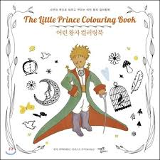Little Prince Coloring Book MADE IN KOREAColoring For Children Adult Graffiti Painting