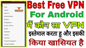 Top best free vpn for Android 217 2018 best free vpn more then 70 country