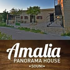 100 Panorama House Amalia Souni Home Facebook