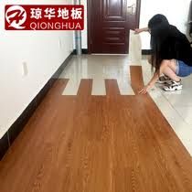 Self Adhesive Flooring Leather PVC Floor Sticker Glue Thick Waterproof Wear Resistant Plastic