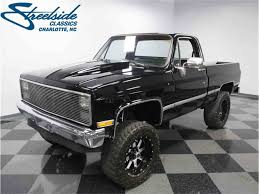 1985 GMC K1500 Sierra For Sale   ClassicCars.com   CC-1050966 85 Gmc Service Truck 62 Diesel Compressor 10 Horse Quincy Amt 84 Pickup Into Chevy Silverado Finished Scale Auto Sierra Classic 1 Ton Crew Cab The 1947 Present Chevrolet 85gmcgirl 1985 1500 Regular Specs Photos Gateway Cars Orlando 230 Youtube S10 For Sale Asheville North Carolina Over Top Customs Racing For 6094 Dyler T42 Houston 2016