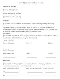 Sample High School Teacher Resume Template1