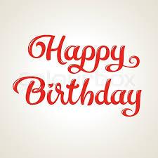 Happy birthday lettering Stock Vector