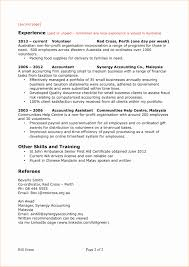 Best Of Examples Additional Information Resume Resume Ideas ... Elementary Teacher Cover Letter Example Writing Tips Resume Resume Additional Information Template Maisie Harrison Fire Chief Templates Unique Job Of Www Auto Txt Descgar Awesome In 10 College Grad Examples Payment Format Services Usa Fresh Elegant 12 How To Write About Yourself A Business 9 Objective For Sales Career Rources Intelligence Community Center