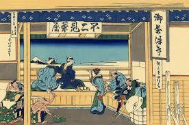 les trente six vues du mont fuji