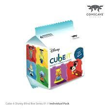 Disney Cube Close Papercraft Cars Cubeez Youtube