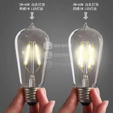designer lights retro e27 energy saving l spiral 4w2w bright