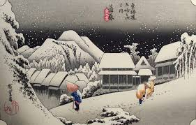 Famous Japanese Painting Village In Snow