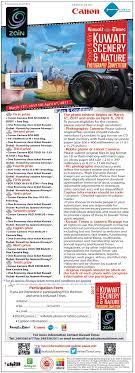 KT 23-3-2017AD.qxp_Layout 1 Calamo Boucc 2018 Vital Tea Leaf Coupon Code Panasonic Home Cinema Deals Uk Superfood Reds With Greens Juice Powder By Feel Great 365 Doctor Formulated100 Nongmo Whole Food Multivitamin Fruits Vegetables Tcv_170131_broad_layout 1 Lakewood Sentinel 0829 Colorado Community Media Issuu Westjet Magazine Bningskonference Camphuset I Silkeborg Basil Docs Coupons Coupon Club Med Jamba Juice May Onstagefestival Kit Italia Adam Herksporteu