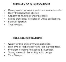 Basic Computer Skills Resume Example Skill Samples And Qualifications Examples Of Resumes For Qualification