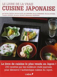 cuisine japonaise amazon fr le livre de la vraie cuisine japonaise wataru kawahara