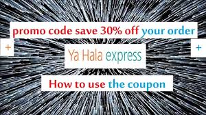 Ya Hala Express Promo Code Save 30% Off Your Order Contuing Education Express Promo Code Nla Tenant Check Express Park Ladelphia Coupon Discount Light Bulbs Vacation Or Group Mens Coupons Coupon Codes Blog Happy 4th Of July Get 10 At Koffee Use How To Apply A Discount Access Your Order 15 Off Online Via Panda Codes Promo Code 50 Off 150 Jeans For Women And Men Cannada Review 20 Off 2019