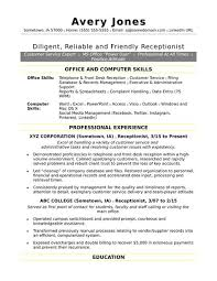Examples For Dental Receptionist Objective Sample In Resume Office Assistant