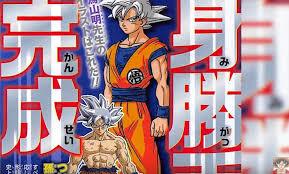 Gokus Mastered Ultra Instinct Migatte No Gokui