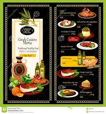 a à z cuisine restaurant cuisine vector menu template stock vector
