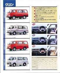 ISUZU FARGO Wagon/Ban/Bus, Japanese Brochure Sales Classic Car ...