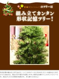 Instant Tree Canadian 270 Cm And Other Christmas Goodies Click Here