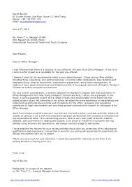 Cover Letter Sample For A Fresh Graduate Of Office Administration Sitesgoogle Site Huynhbahoc