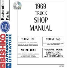 1969 FORD TRUCK Shop Service Repair Manual CD Engine Drivetrain ... 1969 Ford 391 Stock 138762 Engine Assys Tpi Ford Truck Instrument Panel Parts F100andrew C Lmc Truck Life 1971 F100 Parts Inside Door Panel N600 Wwwtopsimagescom Red Morning With Kc Mathieu Youtube The 7 Best Cars And Trucks To Restore Flashback F10039s New Arrivals Of Whole Trucksparts Or Lmc Removing The Tailgate Cleaning Garage 1973 Rebuild F600 F700 F800 8813 Cabs Papercraft Pickup Paper Model Ezumake