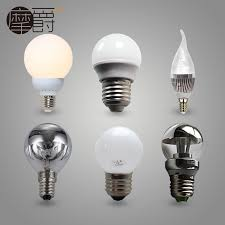 china grow light bulb china grow light bulb shopping guide at