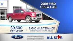 All Star Ford - June 2016 Commercial - 2016 Ford F-150 Savings ... Used Cars For Sale Largo Fl 33777 Private Allstar 2016 Silverado Crew Cab Lt Allstar Edition At Chevy Of South All Star Buick Gmc Truck In Sulphur Serving The Lake Charles The Ccinnati Special All Stars Truck Decals Stars Elite Transport Maisto Diecast Wiki Fandom Powered Ford June Commercial F150 Savings Leafs Legend Wendel Clark Autotraderca 2010 Ra Event Custom Show Photo Image Gallery Inventory St Louis Dodge Chrysler Jeep Ram Dealer New Farmington Nm Trucks Auto Center