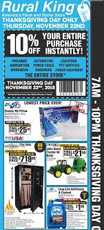 Rural King Black Friday 2019 Ad, Deals And Sales Staples Screen Repair Coupon Broadband Promo Code Freecharge Mypillow Mattress Review Reasons To Buynot Buy Coupon Cheat Codes Big E Gun Show Worth The Hype 2019 Update Does The Comfort Match All Krispy Kreme Online Wayfair February My Pillow Com 28 Spectacular Pillow Pets Decorative Ideas 20 Stylish Amazon Promo Code King Classic Medium Or Firm 13 In Store