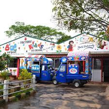 100 Kidds Trucks Dental Kiddy Lands JlnCendrawasih Places Directory